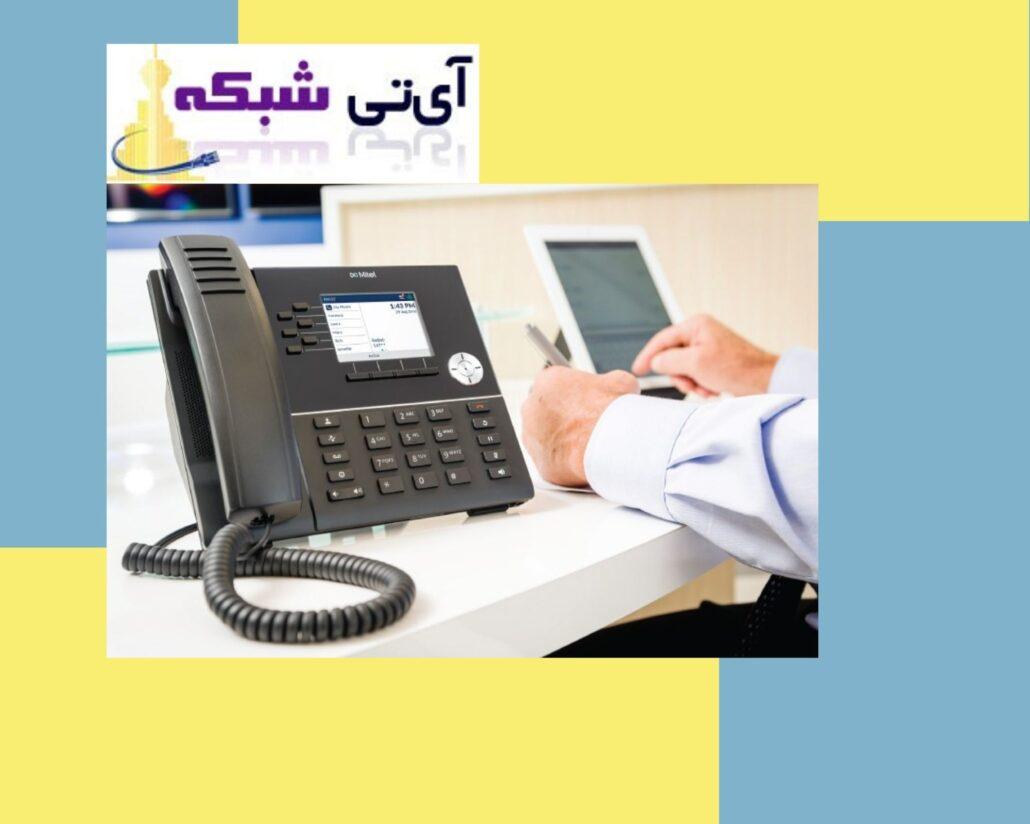 تلفن -های- تحت -شبکه-ای- تی -شبکه