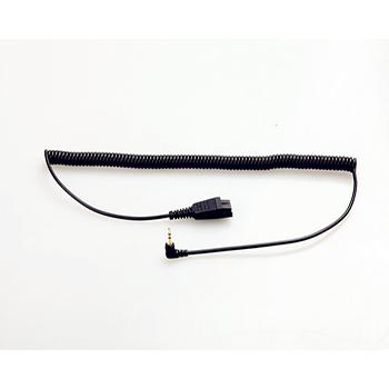 کابل هدست وی تی VT QD-2.5mm Plug