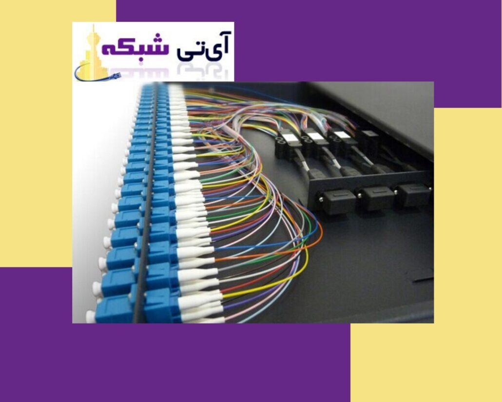 پچ پنل-فیبر- نوری-ای-تی شبکه
