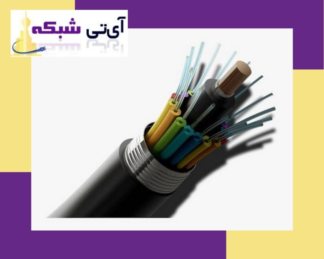 قیمت - کابل - فیبر - نوری - ای تی -شبکه