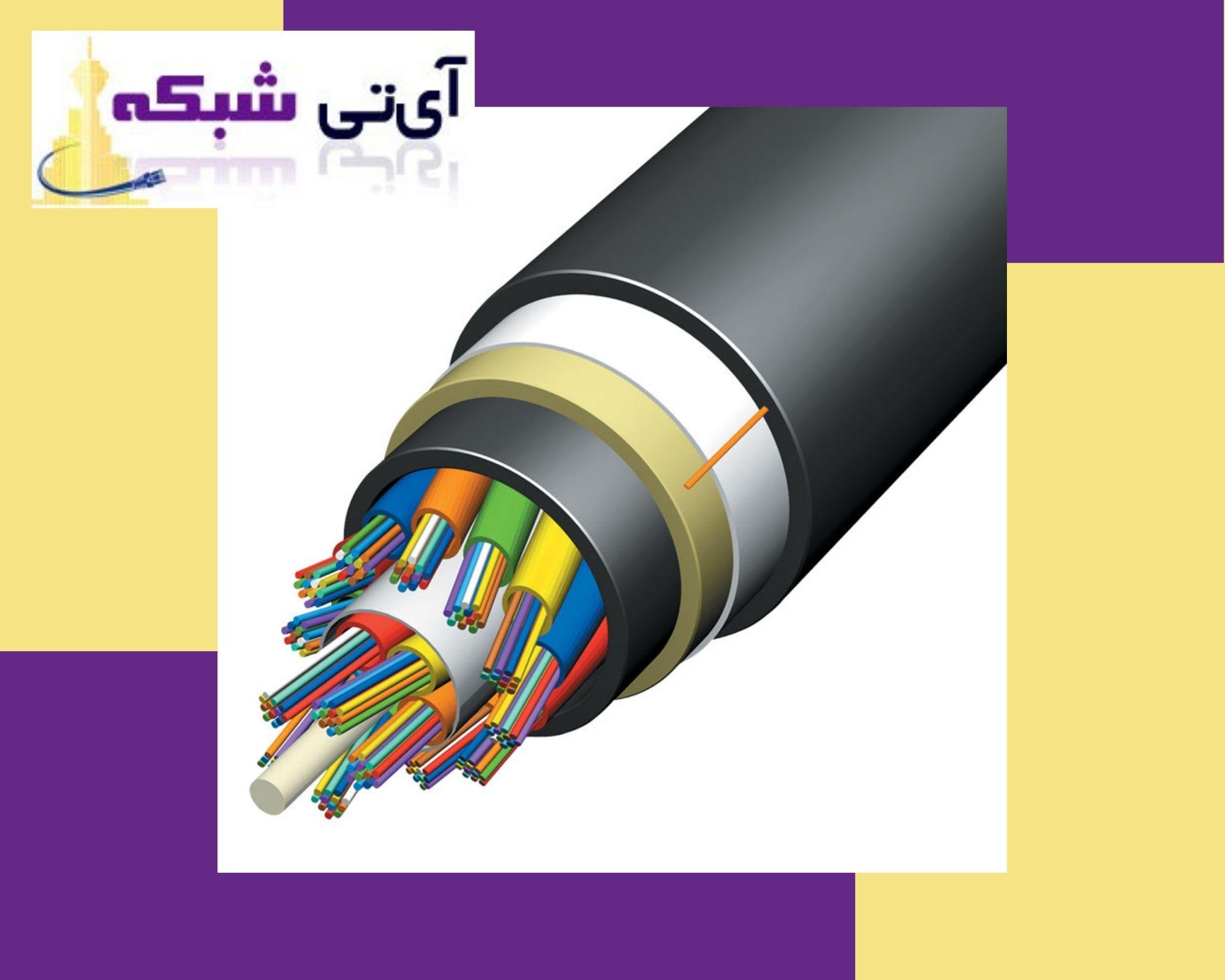 خرید - کابل - فیبر - نوری - ای تی - شبکه