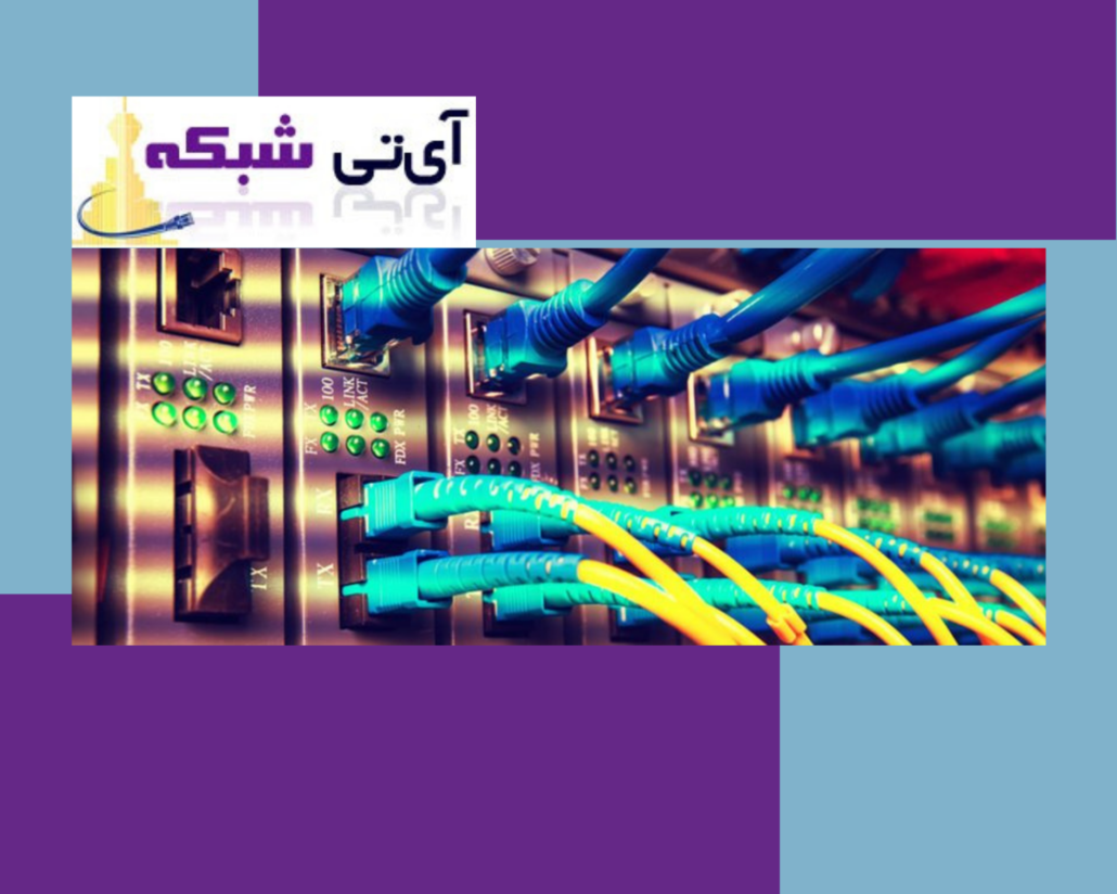 کابل - شبکه - ای - تی -شبک