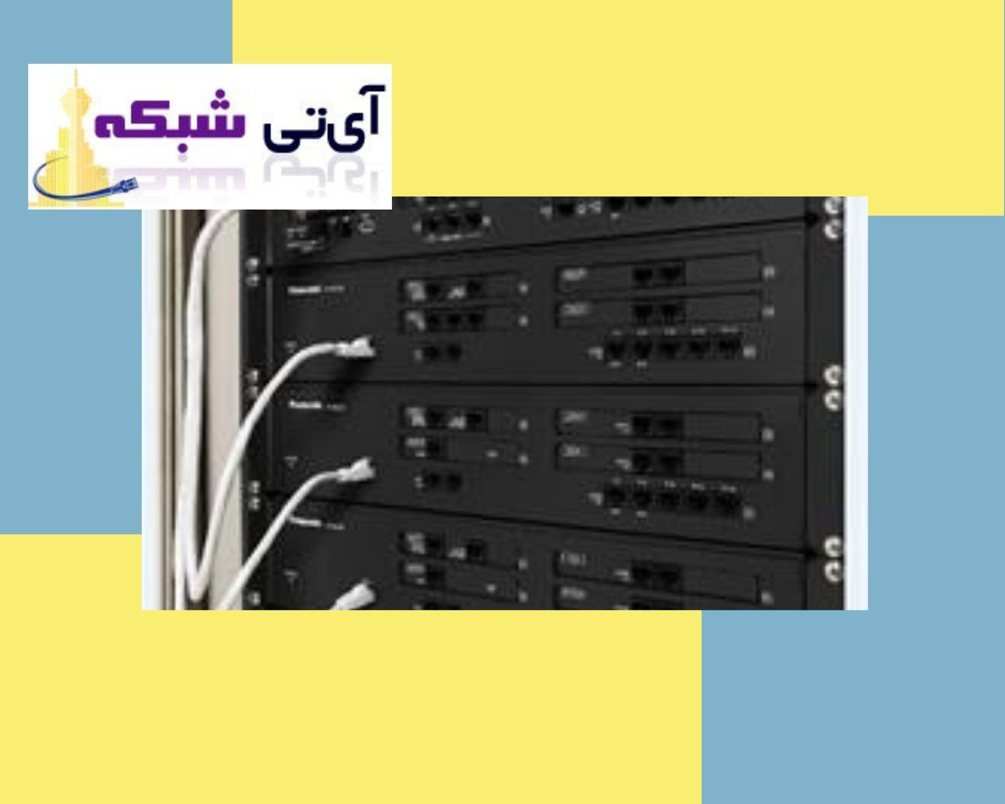 سانترال - تحت -شبکه- ای - تی - شبکه