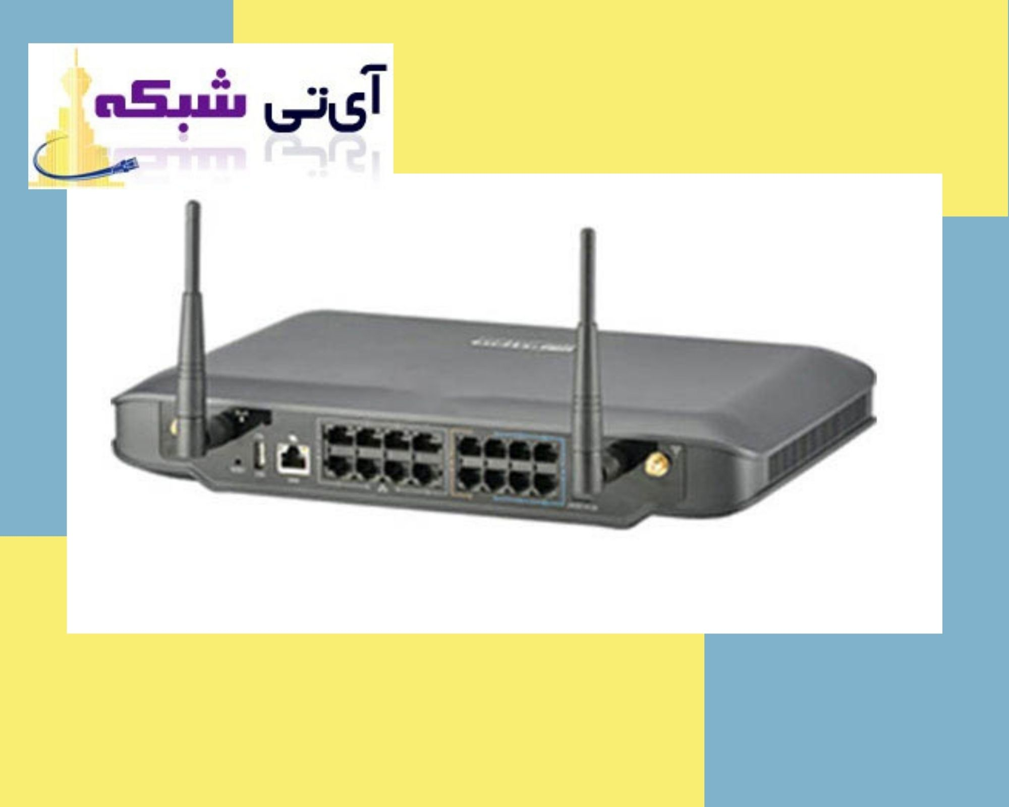 سانترال- تحت- شبکه- ای - تی - شبکه