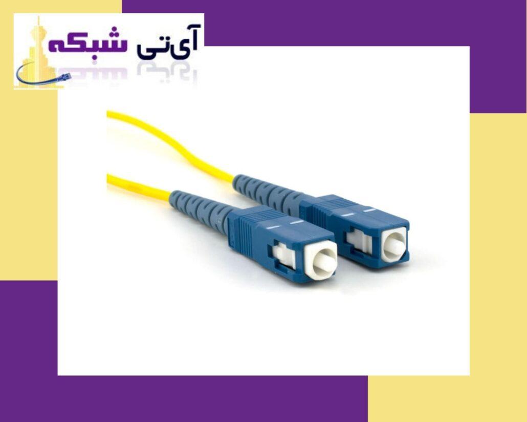قیمت- کابل - فیبر- نوری - ای تی - شبکه