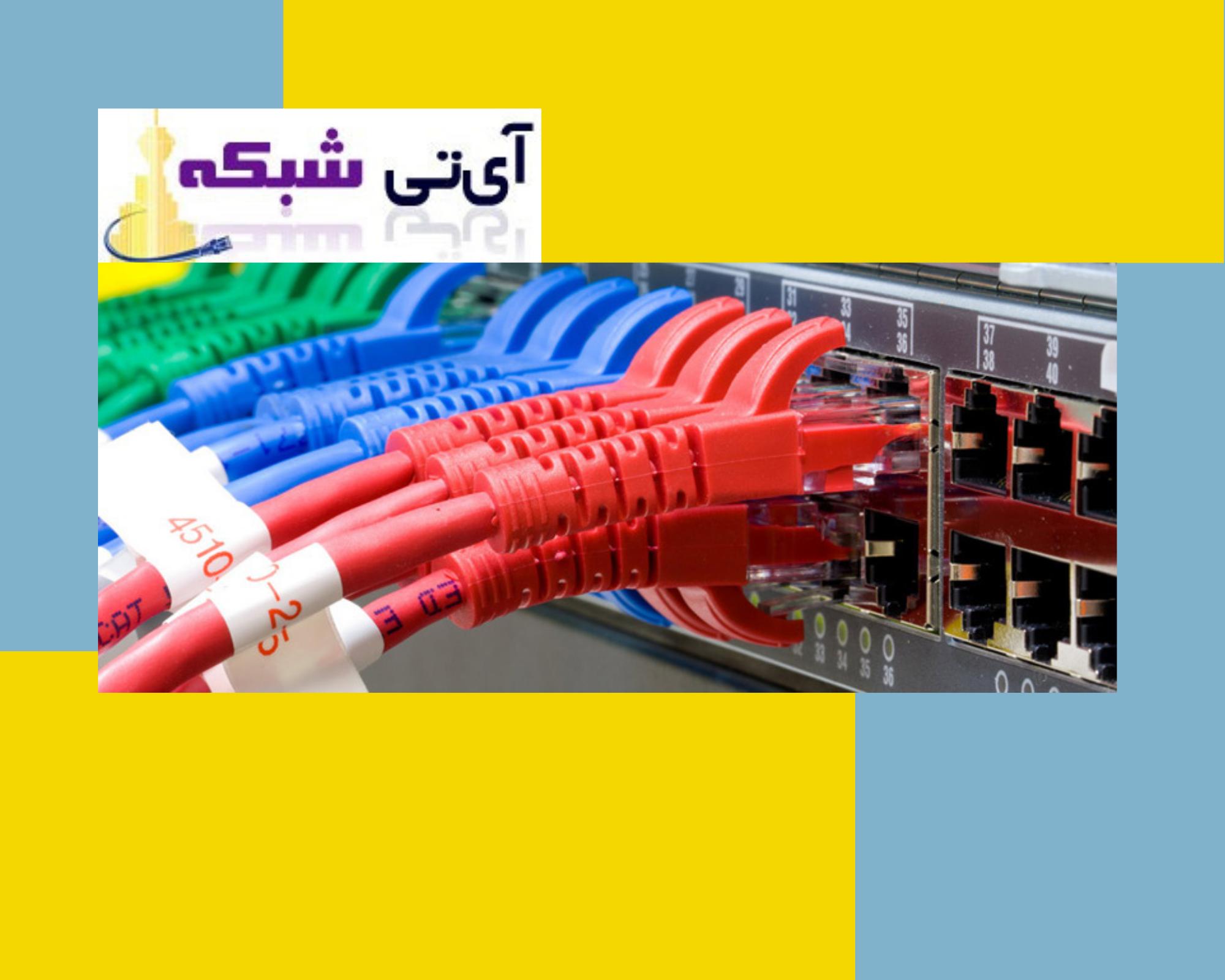 پسیو - شبکه - ای - تی - شبکه