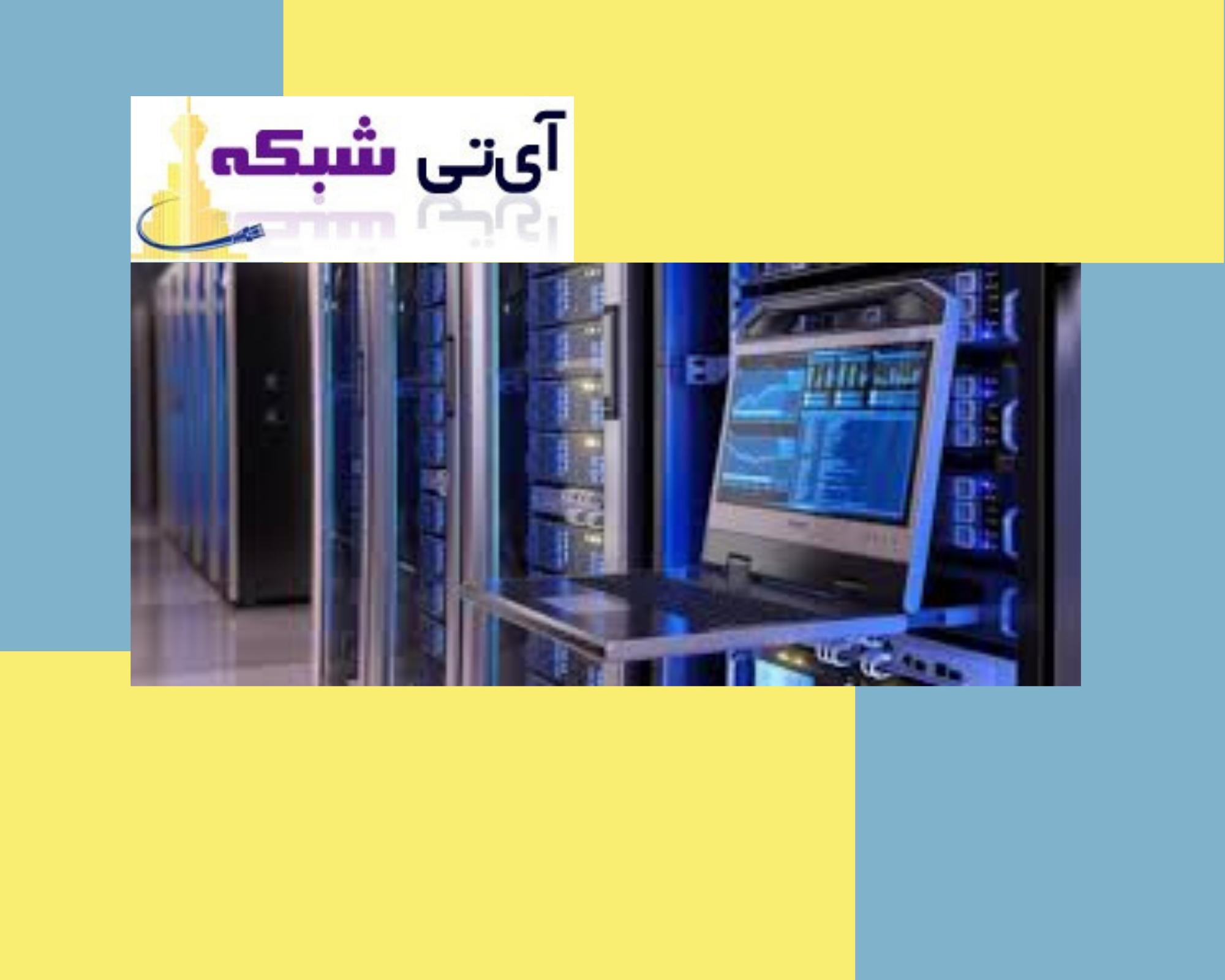 اجرای - پسیو - شبکه - ای- تی - شبکه