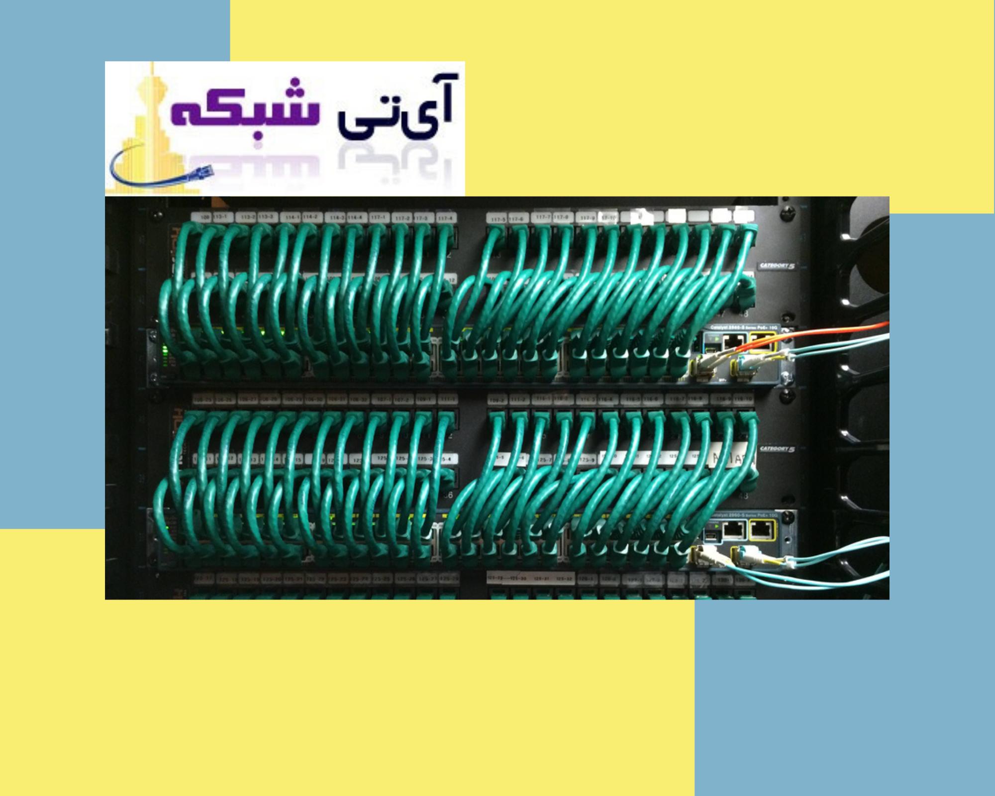 اجرای - پسیو - شبکه - ای - تی - شبکه