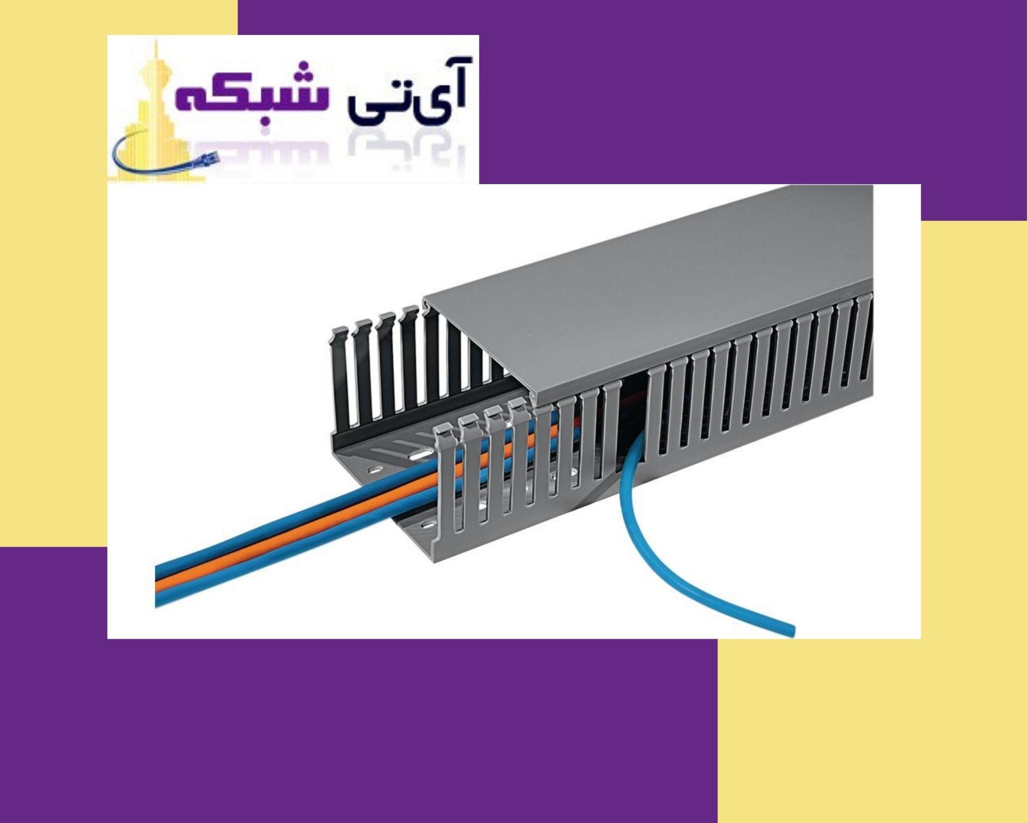 داکت - برق - ای - تی- شبکه