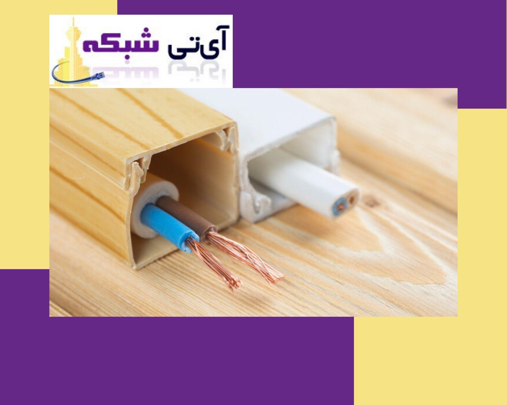 داکت - برق - ای - تی - شبکه
