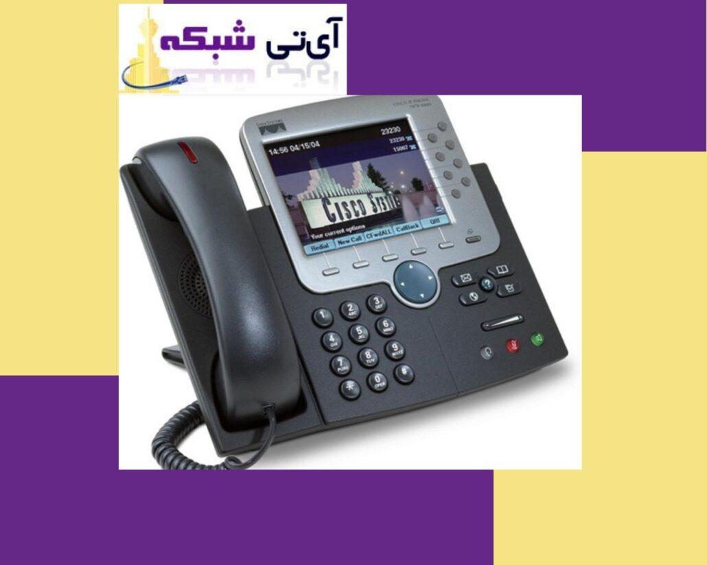 تلفن - voip - ای - تی - شبکه